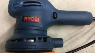 RYOBI RSE1250