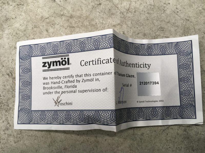 ザイモールの証明書