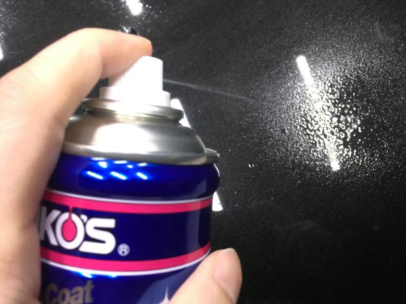 スプレーにて直接塗布