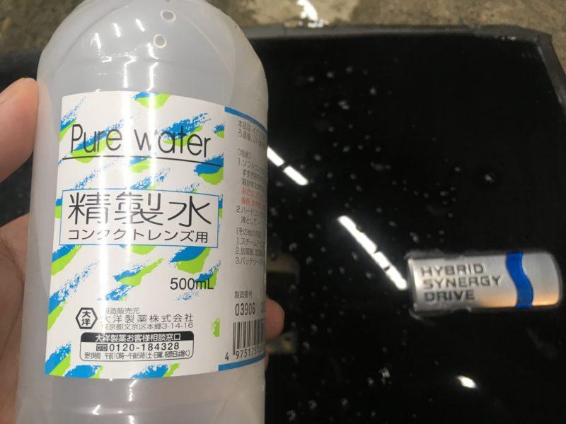 コンタクトレンズ用の精製水