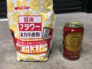 『小麦粉洗車』『麦芽洗車』使うのは小麦粉とビール?シリコン洗車を活かす方法?